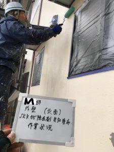 Inked北面 カビ除去剤♯50塗布_LI