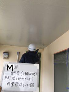 Inkedベランダ 軒天塗装②_LI