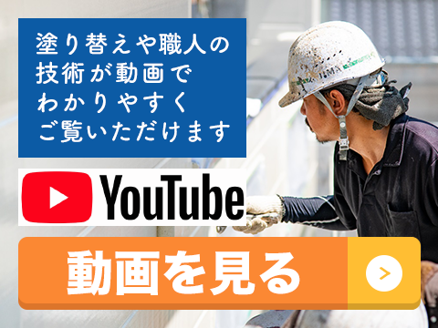 KIJIMAのYoutubeチャンネル公開中!