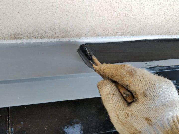 屋根水切り 上塗1回目