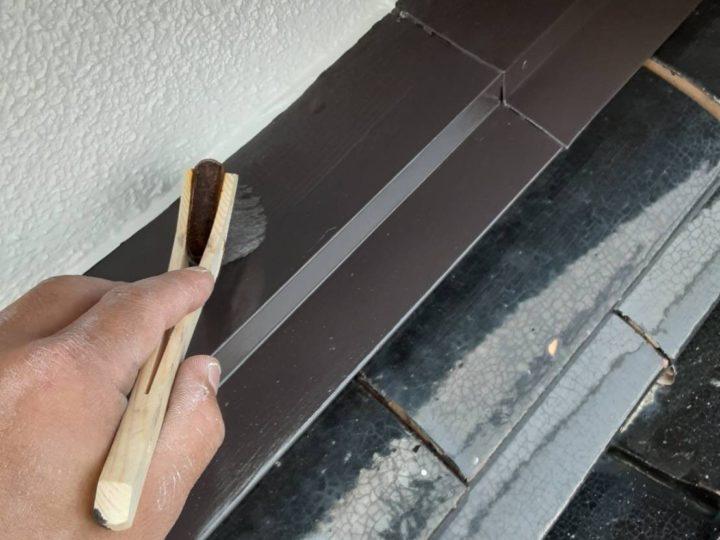 屋根水切り 上塗り2回目