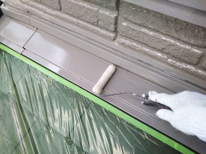 屋根水切り トップコート