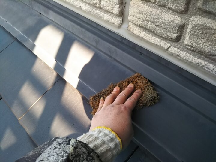 屋根水切り ケレン