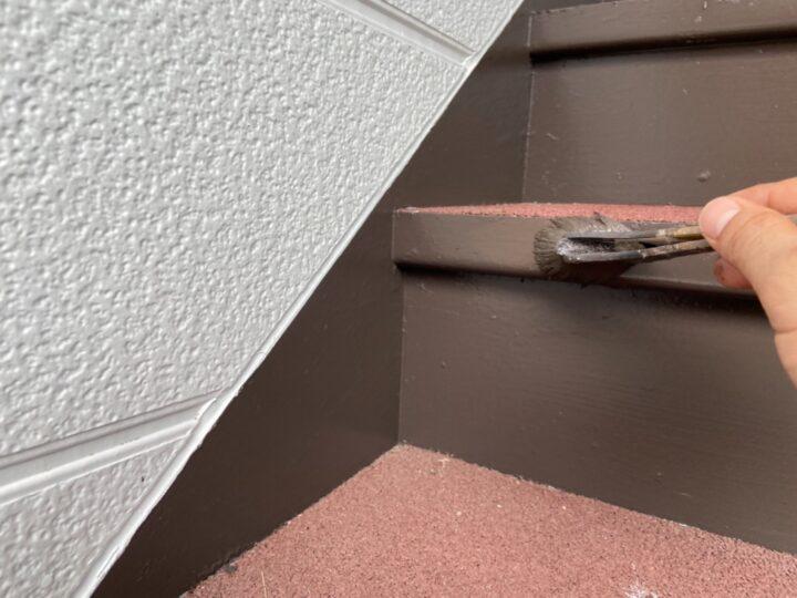 階段 上塗り 2回目