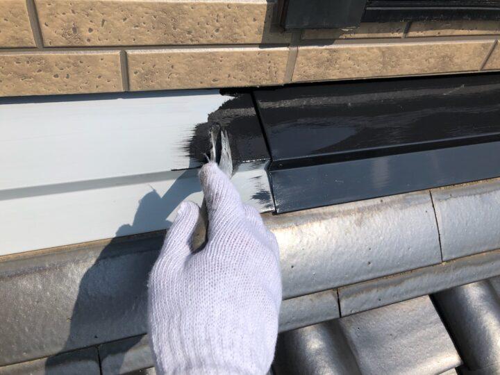 屋根水切り 上塗り 1回目